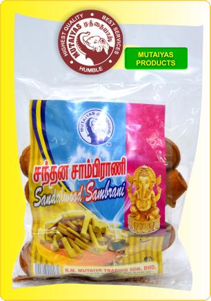 Mutaiya Group of Companies